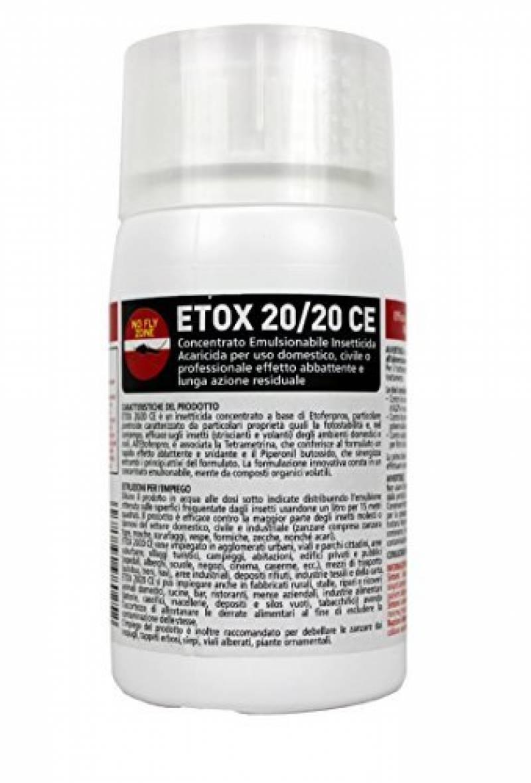 HBM Anti-Moustiques 001-DS-RAC008 Traitement Pulvérisation Anti-Moustique 100 ml de la marque HBM Anti-Moustiques TOP 6 image 0 produit