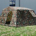 Mil-Tec Woodland Tente pour 6 personnes Camouflage de la marque Miltec TOP 11 image 0 produit
